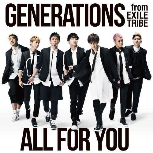 [Single] GENERATIONS – ALL FOR YOU (2015.09.16/MP3/RAR)