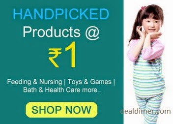 Baby Products Just Rs. 1 + Shipping – KinderCart