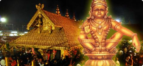 Watch Sabarimala Makara Jyothi Special 15-01-2016 Polimer Tv 15th January 2016 Pongal Special Program Sirappu Nigalchigal Full Show Youtube HD Watch Online Free Download