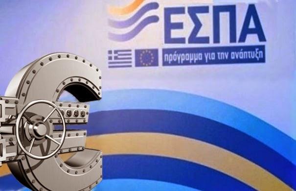Στην Ευρωπαϊκή Ένωση κατατέθηκε το αναθεωρημένο Π.Ε.Π. Ηπείρου 2014-2020