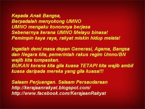 kerana umno Melayu binasa!