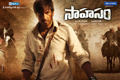 Sahasam HD Wallpapers