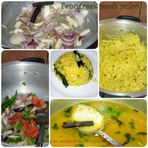 How to Prepare Fenugreek seeds pulao Rice