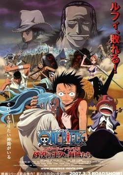 Đảo Hải Tặc 8: Nàng Công Chúa Sa Mạc Và Những Tên Hải Tặc - One Piece Movie 8: The Desert Princess And The Pirates (2007) Poster