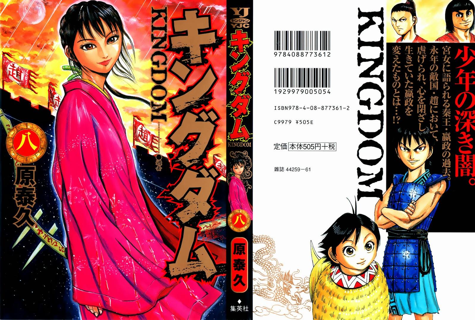 Kingdom - Vương Giả Thiên Hạ Chapter 75 page 2 - IZTruyenTranh.com