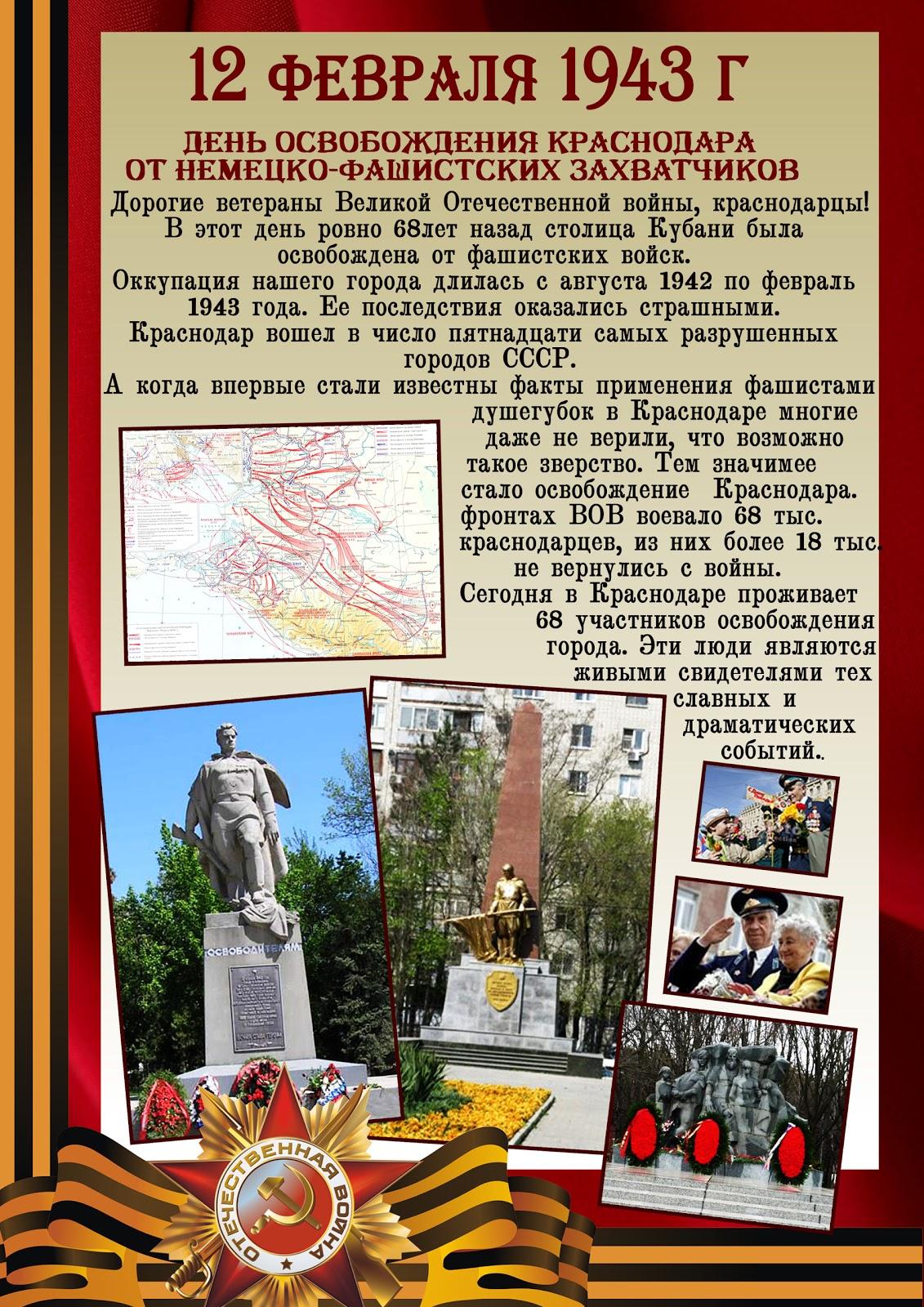13 сентября 74 года назад цик ссср принял постановление о разделении азово-черноморского края на краснодарский край и