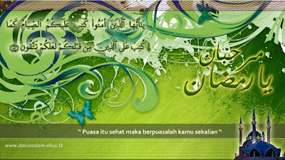 Wallpaper-Islami-Background-Ramadhan-Dekstop-Islami-darussalam-oku-selatan