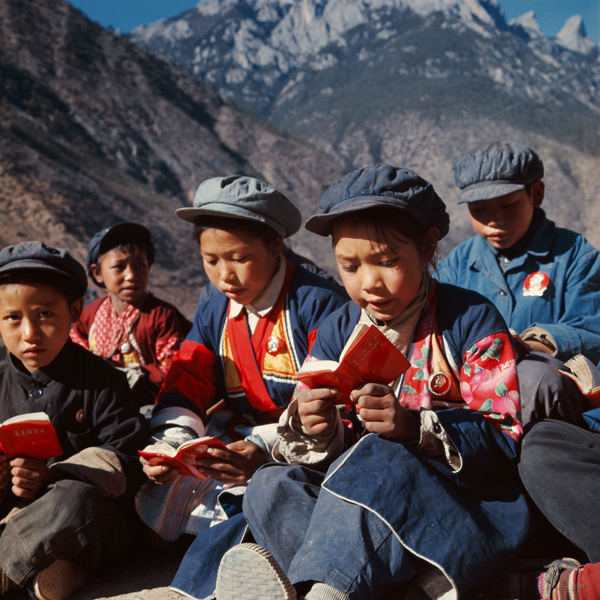 the red guards essay
