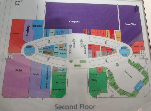 viviana mall thane food court
