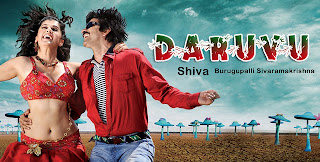 Ravi Teja's Daruvu Movie Releasing On March 15!