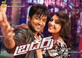 Watch Brothers (2012) Telugu Movie Online