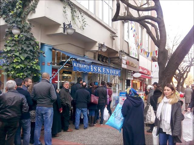 مطعم كبابجي اسكندر في بورصة