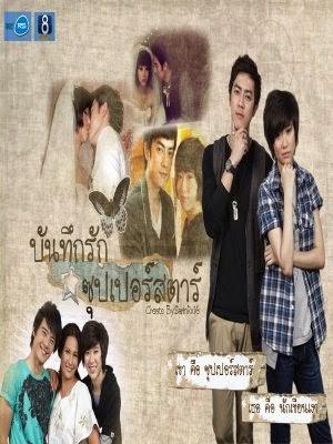 Tình Đời Siêu Sao - SuperStar Love Story (2008) - FFVN - (28/28)