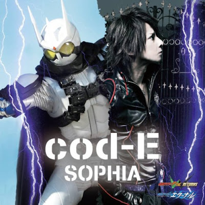 SOPHIA - cod-E ~The Code of E~ [Single]