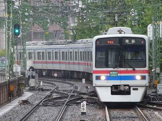 京浜急行電鉄 緑のエアポート快特 青砥行き 3400形