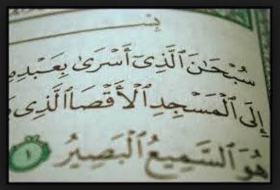 Kisah Isra' Mi'raj Nabi Muhammad, Mengetahui Isra' Mi'raj Nabi Muhammad, apa Isra' Mi'raj Nabi Muhammad itu
