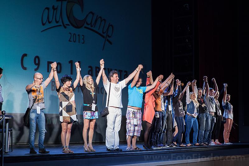 Преподаватели и организаторы на закрытии Art Camp 2013