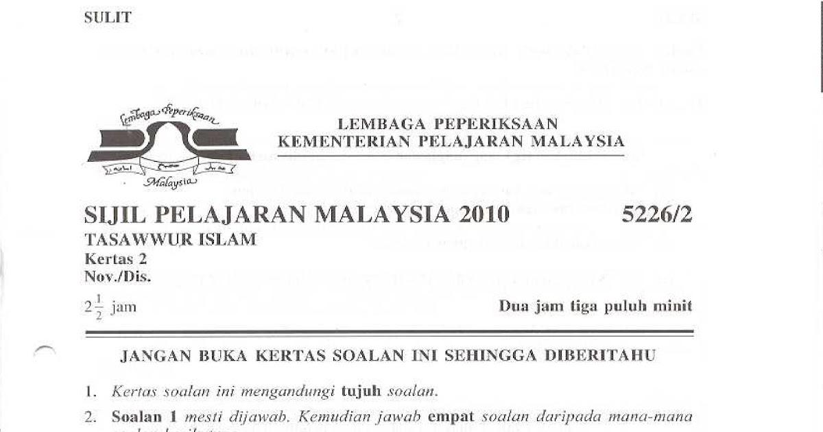 Spm essay 2008