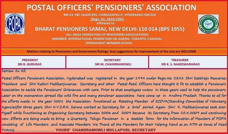 POSTAL OFFICERS' PENSIONERS' ASSOCIATION