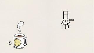 Nichijou Title Card Anime