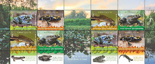 Amphibians in Israel - The Israel Philatelic Service -  www.israelpost.co.il