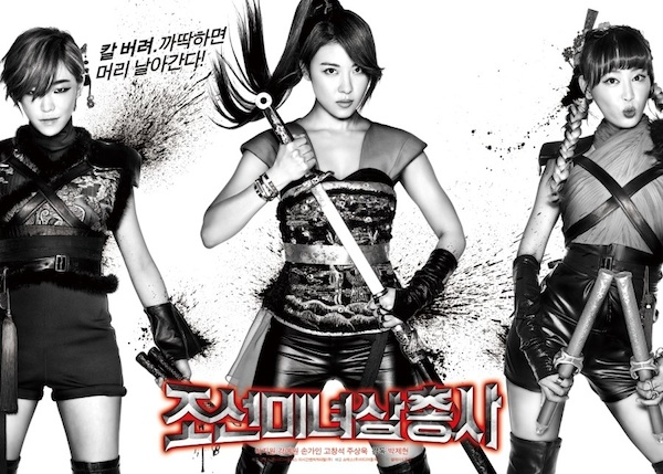 the huntresses movie 2013 pics