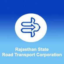 RSRTC Recruitment 2013 For 550 Government Jobs careers