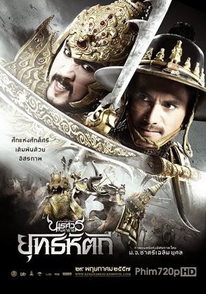 King Naresuan 5 2014 poster