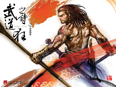Blood and Steel Wuxia