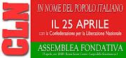 IN NOME DEL POPOLO ITALIANO: 25 aprile con la CLN