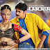 Cameraman Ganga Tho Rambabu Full Movie Online