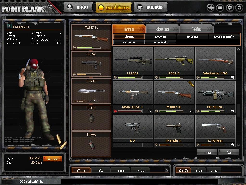 Pb shop online