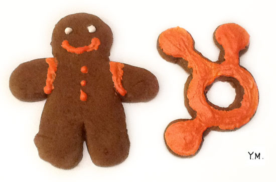 Gingerbread man & Hubspot logo par Yukié Matsushita