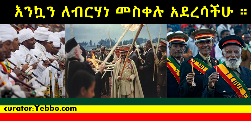 https://www.facebook.com/ethiopianholiday
