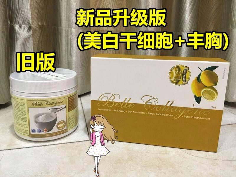 Belle collagen slimming for Belle jardin slimming expert