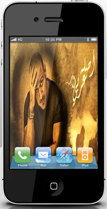 نغمات البوم اصله عربي كاملة mp3 تحميل نغمات اغاني البوم احمد مكي الجديد اصله عربي للموبايل tones album aslo 3rby ahmed mekky