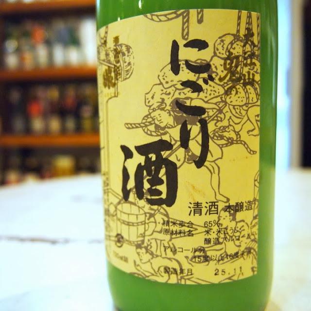 http://www.matsusakaya.com/?pid=1229496