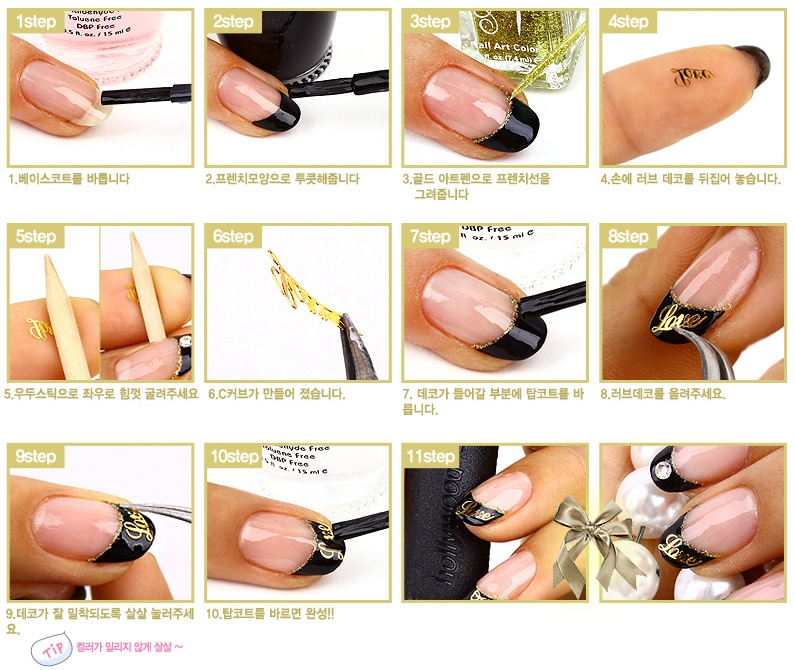 Nail Jewelry Designs ledufacom