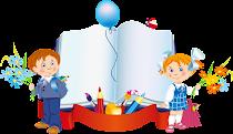 """Блог для учеников и родителей 4 """"В"""" класса"""