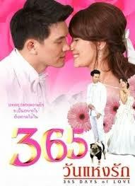 365 Ngày Yêu | Vtv9