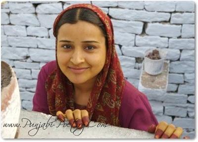 Punjabi 1 Line Status - Happy Diwali