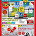 A101 (31 Aralık 2014) Yılbaşı Aktüel Ürünler