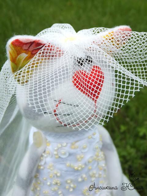 Кошка невеста