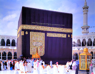 Kaaba2 - Best New Islamic Wallpapers