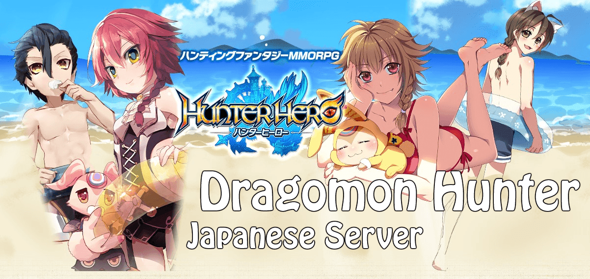Dragomon Hunter - Japanese server registration