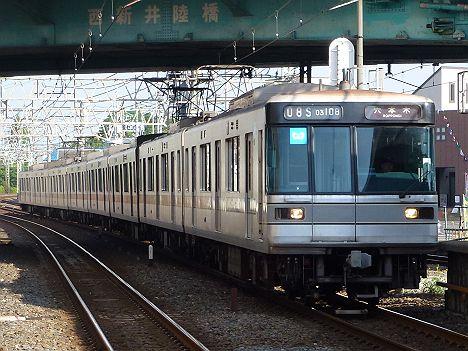東京メトロ日比谷線 六本木行き 03系幕式
