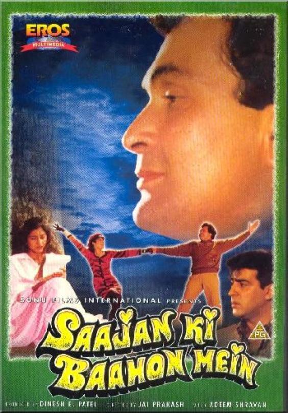 Hindi Film Vapsi Sajan Ki Download Free