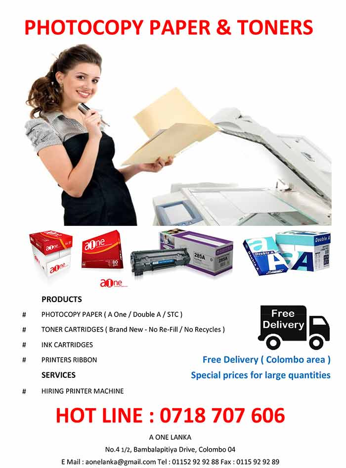 Aone Lanka - Photocopy Paper and Toner Cartridges.