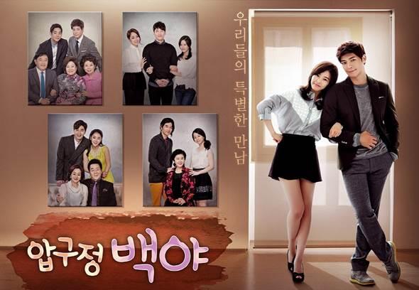 APGUJUNG MIDNIGHT SUN, Kang Eun Tak, Park Ha Na