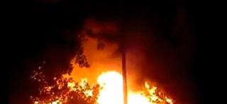 La première photo de Jbel Chaâmbi en feu